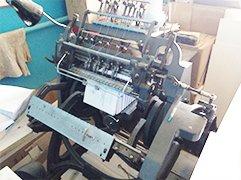 Ниткошвейная машина SX-01